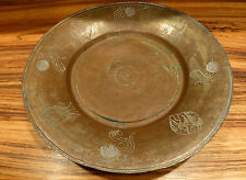 """Antique middle eastern tinned copper / brass bowl, decorated 13"""""""