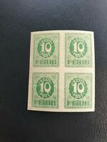 Set of Estonian Stamps 4 stamps block mint condition 10 penni