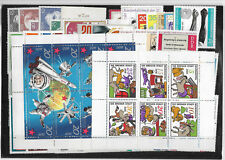 EAST GERMANY DDR 1971 COMPLETE YEAR STAMP COLLECTION Mint Never Hinged