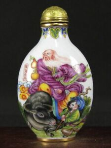"Chinese ""Lao Zhi Chu Guan"" Hand Painted Copper Enamel Snuff Bottle"