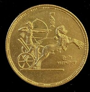 1955 Egypt 1 Pound Gold Coin.! 8.5 gram.!