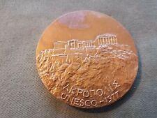 ancienne médaille - jeton en bronze unesco 1977