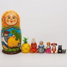 Wooden Matryoshka Nesting Doll Hand Painted Repka Giant Turnip Russian Fairytale
