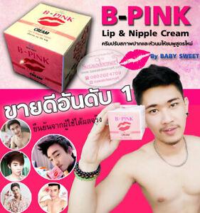 1 x 5 g. B-PINK Lip & Nipple Pink Gel Cream Dark Lip Nipples Repair Best Seller