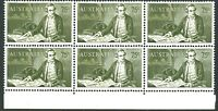 Australian Last MNH 1966 Tab Block of 6x 75c Captain Cook Navigator Stamp series
