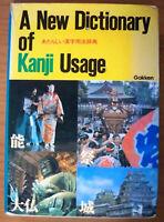 A New Dictionary Of Kanji Usage - HB/DJ 1990 - Japanese