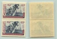 Russia USSR ☭ 1957 SC 1956 Z 1935 MNH pair . e3120