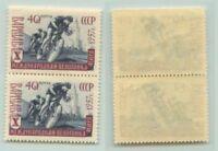 Russia USSR 1957 SC 1956 Z 1935 MNH pair . e3120