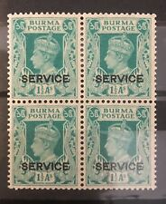 Burma Sg 019 U/M Blk 4 Cat £14