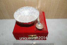 ROYAL STERLING SILVER PLATED BRASS SPOON & BOWL UNIQUE COLLECTION W/BOX GIFT ITE