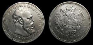 Russia Silver Rouble 1893 St. Petersburg Alexander III (1881-1894) Good VF++