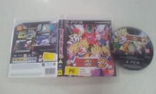 Dragon Ball Raging Blast 2 PS3 Game Used 999
