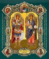 Archangels Michael and Gabriel Christian Icon Архангелы Михаил и Гавриил Икона