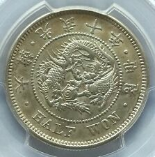 Korea 1/2 half Won 10th year Kuang Mu 1906 PCGS AU55