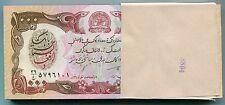 P 61 Afghanistan 1000 Afganis Banknote Money UNC x 100 Pieces Dealer Bundle