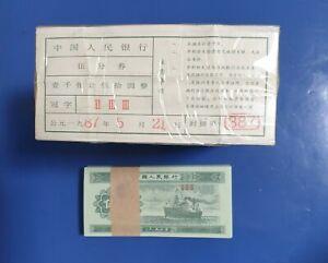 Scarce Rare Genuine 1953 China 5 Fen Banknote Brick set 1000 Pcs in New Gem UNC