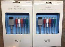 OEM Nintendo Wii Component RCA Audio Video High Def HDTV AV Cord New