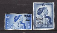 BAHRAIN 1948 KGVI SILVER WEDDING SET NEVER HINGED MINT
