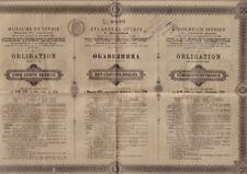 Kingdom of Serbia / Yugoslavia - 4% Gold Loan dd 1895