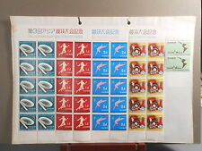 Double Page of Japanese Japan Postage Stamps 1958 Asian Games Astronomy Planes