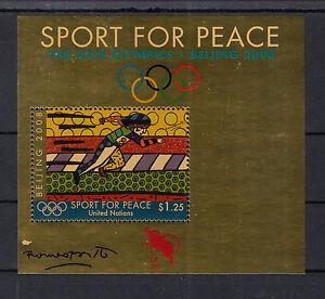 5990 ) UN  Vienna  2008 ** / MNH - Sport for Peace  Summer Olympics in Beijing