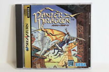 Panzer Dragoon 1 I Sega Saturn SS Japan Import US Seller SHIP FAST