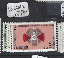 CAMBODIA  (P1405B)  TELECOMS  SC 255-8   MOG