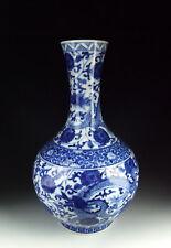 CHINA ANTIQUE BLUE&WHITE PORCELAIN VASE WITH DRAGON MARK/GUANGXU