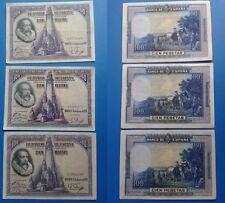 SPAIN LOTE 3 BILLETES 100 PESETAS 1928 CERVANTES MBC+/EBC- SIN SERIE!