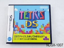 Tetris DS Nintendo DS Japanese Import Japan JP NDS Region Free US Seller B