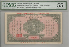 China 1927 Pick 182-3 National Finance ministry Treasury 10 dollar PMG 55