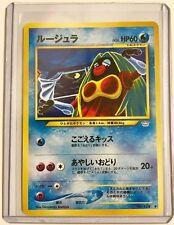 """BANNED Outside JAPAN"" Pokemon JYNX ""Black Face"" No.124 Neo Revelation MINT Card"
