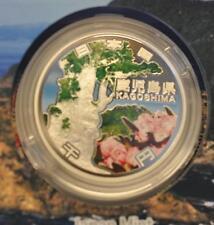 Jomon-sugi Cedar and Yakushima Rhododendron - Kagoshima Prefecture 2013 Japan Ag