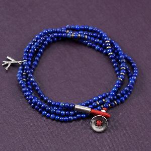 Isaia Lapis Lazuli Saracino Wrap Bracelet with Sterling Silver Coral Charm NWT