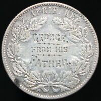 1892-97 | South Africa 'George From His Father' One Shilling | Silver | KM Coins