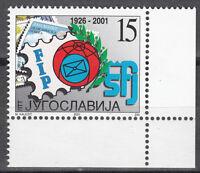 Jugoslawien / Yugoslavia Nr. 3046** 75 Jahre FIP
