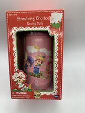 Strawberry � Shortcake Rare Nesting Dolls Nrfb Hard To Find Sealed
