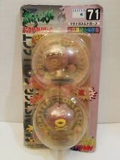 "ORIGINAL JAPANESE RELEASE TOMY POKEMON Koffing & Weezing 2"" FIGURES #71 RARE"
