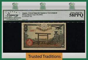 TT PK 59b 1943 JAPAN 50 SEN SHOWA LCG 58 PPQ CHOICE ABOUT NEW STUNNING BANKNOTE!