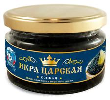 Caviar Black Russian Delicacy royal malossol 220g