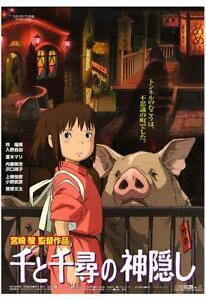 Spirited Away  POSTER Miyazaki Studio Ghibli AMAZING COLORS - *LARGE* Japanese