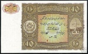 AFGHANISTAN 10 AFGHANIS P17 1936 MINARET UNC WITH DATE RARE CURRENCY MONEY NOTE