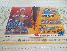LAST RESORT BASEBALL STARS 2 NEO GEO AES ORIGINAL JAPAN HANDBILL FLYER CHIRASHI!