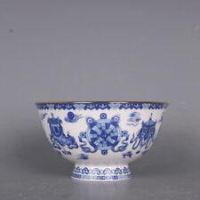 Bol en porcelaine chinoise de Jingdezhen Chine antique émail bleu et blanc Qing
