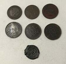 Lot 7 Pieces Morocco And Egypt REF58930