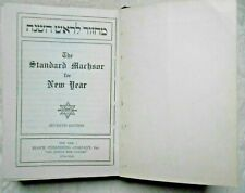 The Standard Machsor for New Year Bloch Judaism religious text JUDAICA Hardback