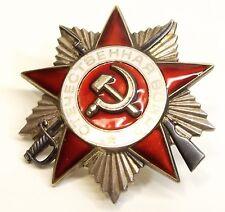 Vtg Sterling Silver Soviet CCCP USSR Sickle Insignia Hat Badge Cap Regalia Medal