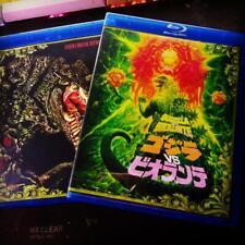Godzilla vs. Biollante 1989 Region Free Bluray Japanese English Subtitles