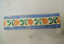 Antique Tile Strip Ceramic Porcelain Wankaner Pottery Red Flower Green Leaf # 3*