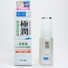 Rohto Hadalabo Gokujyun Super Hyaluronic Acid Moisturizing Serum 4 Softer Skin